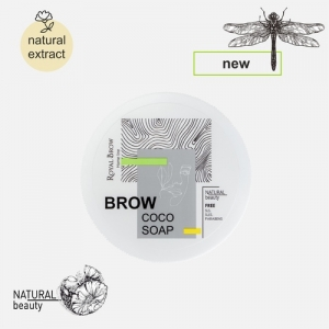 Фиксатор для бровей Royal Brow Soap с экстрактом кокоса, 55 гр